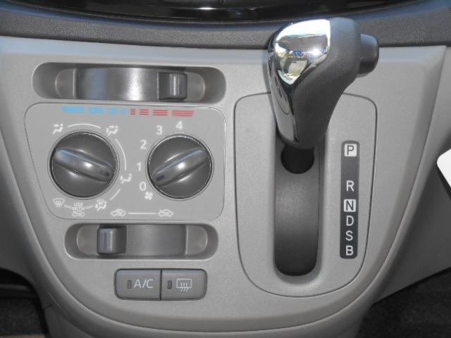 ミライースX リミテッドSA (熊本県)の中古車