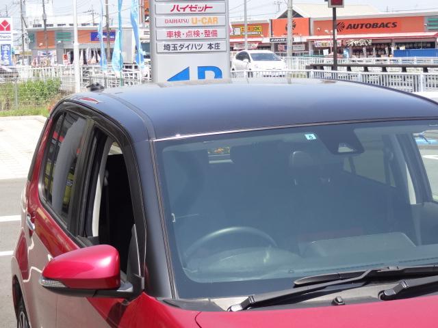 ブーンシルク Gパッケージ SAII 純正ナビ ブラックルーフ仕様(埼玉県)の中古車