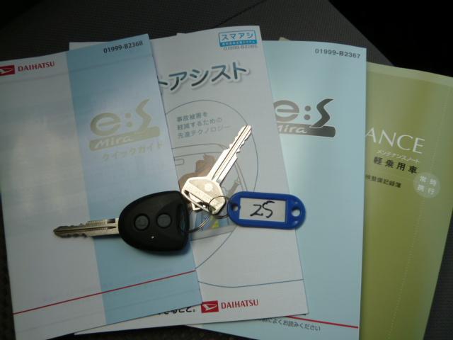 ミライースX SA ※純正AW・後部プライバシーガラス(兵庫県)の中古車