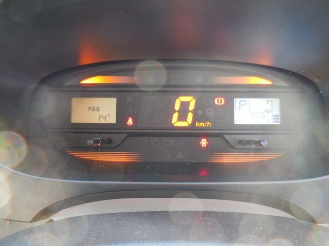 ミライースL SA アイドリングストップ セキュリティーアラーム(埼玉県)の中古車