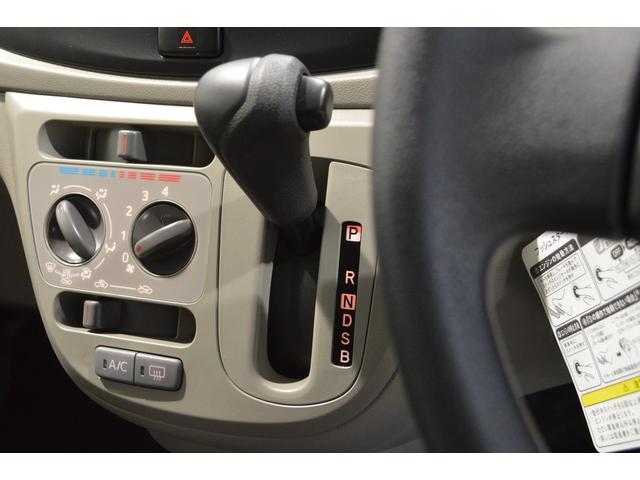 ミライースL セキュリティアラーム、キーレスエントリー、純正CD付き♪(栃木県)の中古車