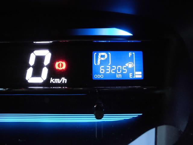 ミライースXf (岩手県)の中古車