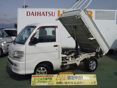 ダイハツ ハイゼットトラック(兵庫県)