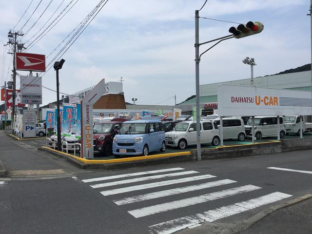 兵庫ダイハツ販売株式会社 U−CAR淡路