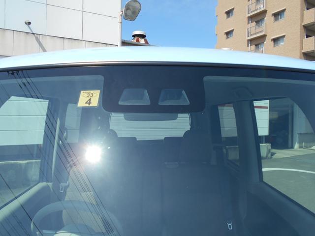 (香川県)の中古車