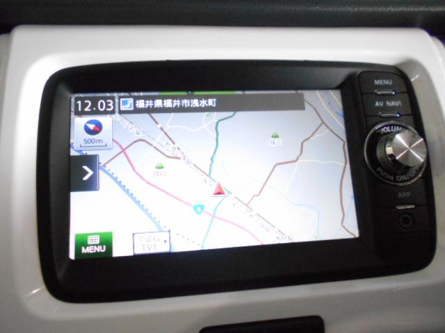(福井県)の中古車