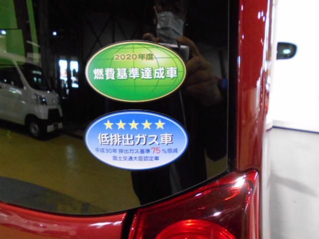 タントXセレクション 4WD車(福井県)の中古車
