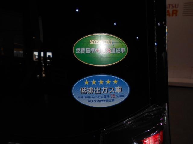 タントカスタムX(福井県)の中古車
