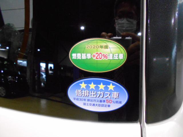 ムーヴキャンバスXメイクアップリミテッド SAIII 純正ナビ付2020年モデル ダイハツ純正ワイドエントリーSメモリーナビ装着済(福井県)の中古車
