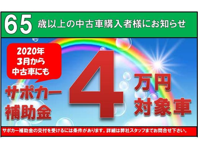 ムーヴキャンバスXメイクアップリミテッド SAIII 4WD 純正ナビ付2020年モデル ダイハツ純正ワイドエントリーSメモリーナビ装着済(福井県)の中古車