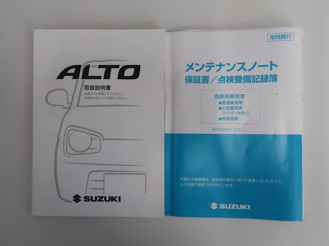 アルトL(富山県)の中古車