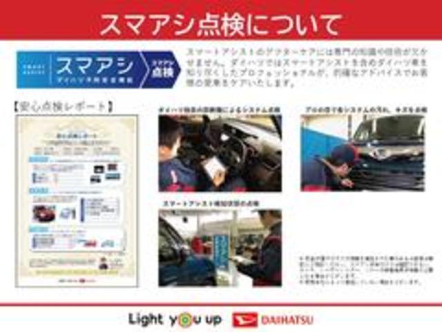 タントカスタムX トップエディションSAIIナビ・キーフリー・バックモニター・ETC(富山県)の中古車