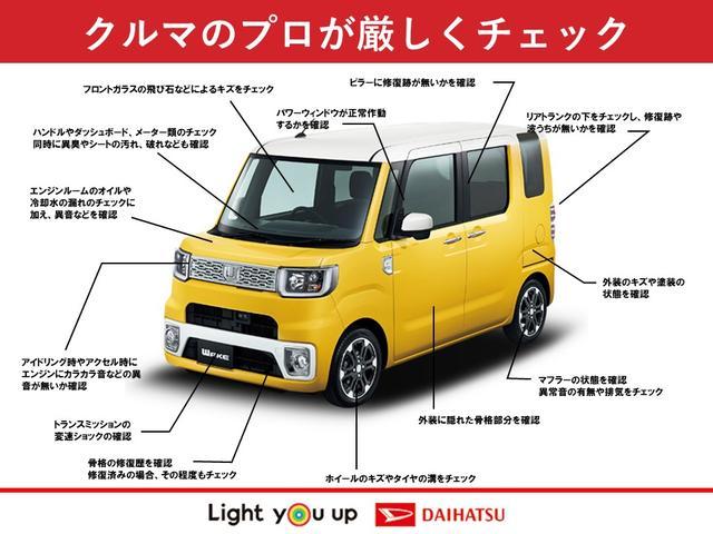 タントL SA(富山県)の中古車