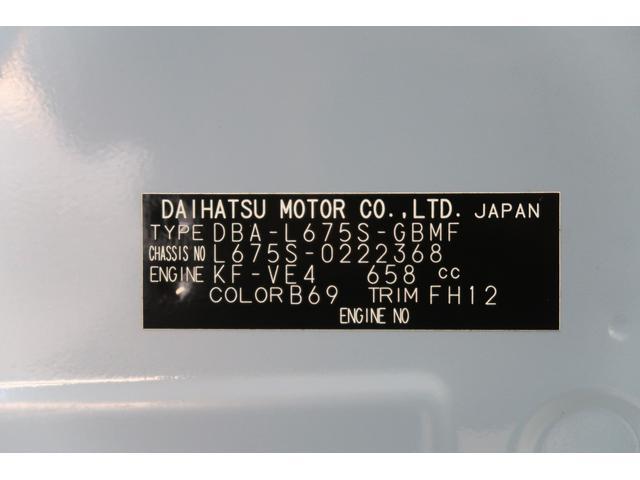 ミラココアココアLナビ・キーレス・バックモニター(富山県)の中古車