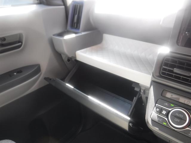 タントXスペシャル(宮崎県)の中古車