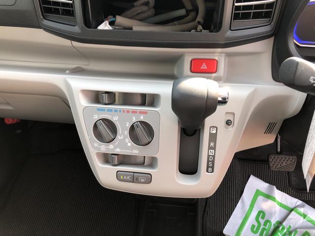 ミライースXリミテッドSAIIIスマートアシストIII搭載 エアコン パワステ パワーウィンド エアバック ABS キーレスエントリー 電動ドアミラー(熊本県)の中古車