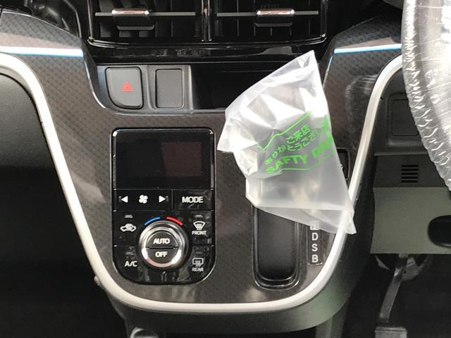 ムーヴカスタムXリミテッドSAIII バックカメラ付きスマートアシストIII搭載 エアコン パワステ パワーウィンドウ エアバック ABS キーフリー アルミホイール 電動ドアミラー(熊本県)の中古車