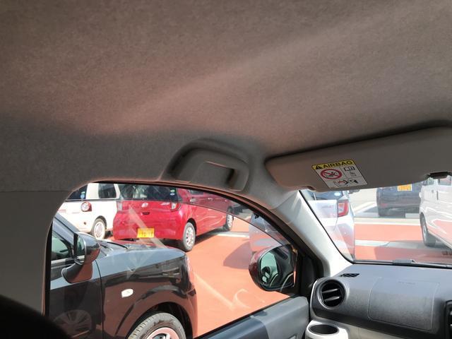 ミライースX SAIII CD付きスマートアシストIII搭載 エアコン パワステ パワーウィンド エアバック ABS キーレスエントリー 電動ドアミラー(熊本県)の中古車