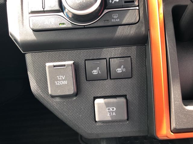 タフトG CD・バックカメラ付き次世代スマートアシスト搭載 エアコン パワステ パワーウィンド エアバック ABS キーフリー 電動ドアミラー(熊本県)の中古車