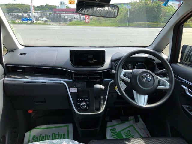 ムーヴカスタムXリミテッドII SAIII パノラマモニター対応スマートアシストIII搭載 エアコン パワステ パワーウインド エアバック ABS キーフリー 電動ドアミラー アルミホイール(熊本県)の中古車