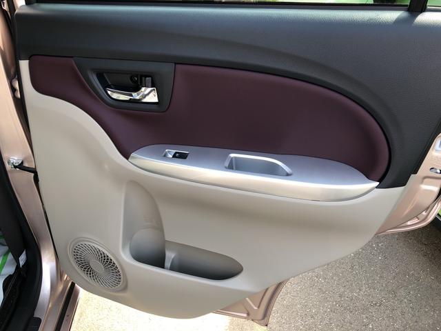 キャストスタイルG VS SAIII パノラマモニター対応スマートアシストIII搭載 エアコン パワステ パワーウインド エアバック ABS キーフリー 電動ドアミラー(熊本県)の中古車