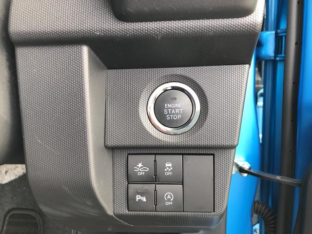 タフトG バックカメラ付き次世代スマートアシスト搭載 エアコン パワステ パワーウィンド エアバック ABS キーフリー 電動ドアミラー アルミホイール(熊本県)の中古車