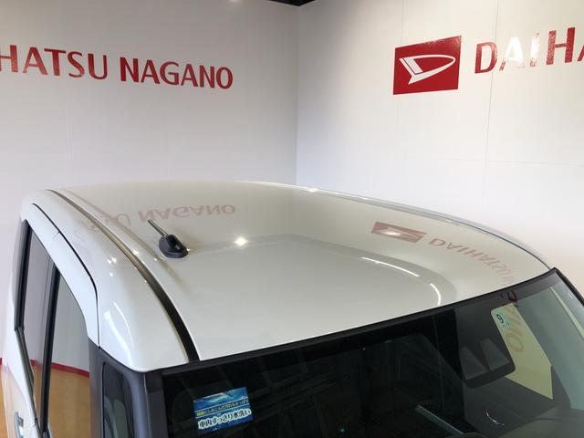 トールカスタムG ターボ 長野ダイハツ販売認定中古車(長野県)の中古車