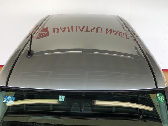 トール長野ダイハツ販売認定中古車G(長野県)の中古車