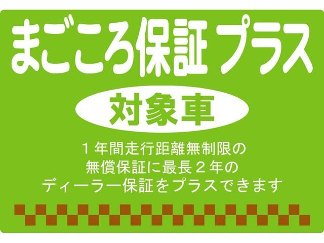 タントXターボ 両側スライドドア(長野県)の中古車