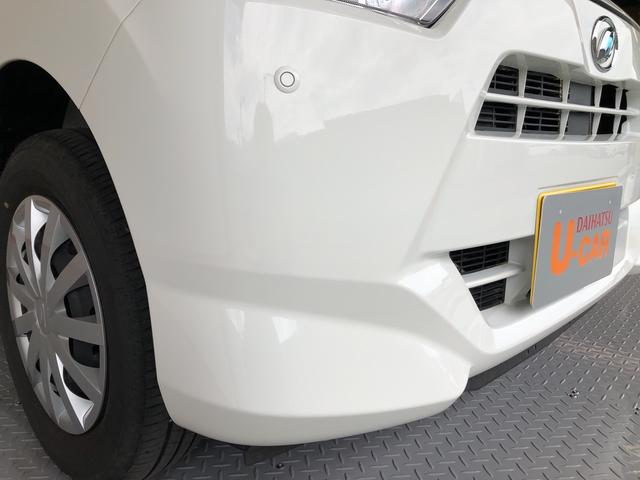 ミライース長野ダイハツ販売認定中古車L SAIII(長野県)の中古車