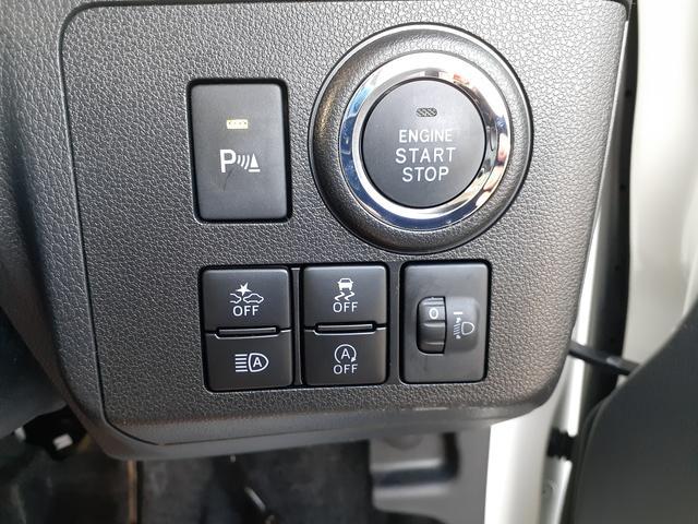 ミラトコットG リミテッド SAIII 4WD 車輌状態証明書付(山梨県)の中古車