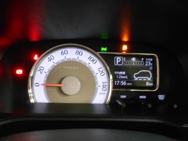 ミラトコットG リミテッド SAIII パノラマ対応カメラ(高知県)の中古車