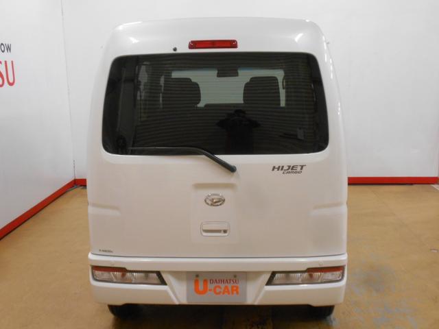 ハイゼットカーゴクルーズターボSAIII(高知県)の中古車