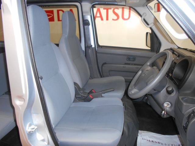 ハイゼットカーゴDX(高知県)の中古車