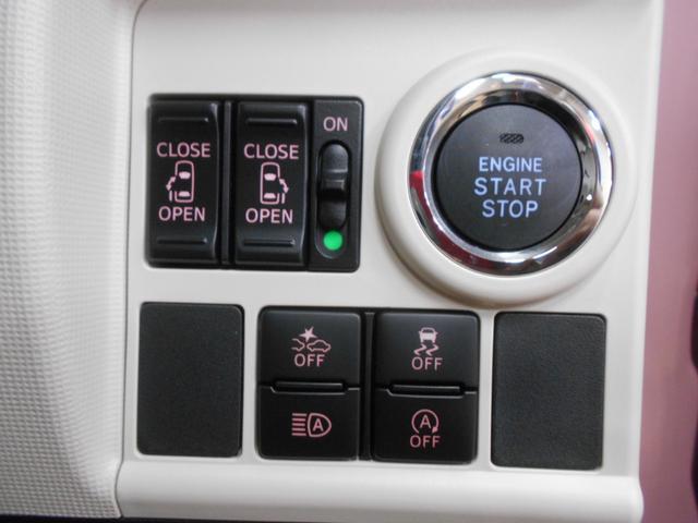 ムーヴキャンバスGホワイトアクセントリミテッドSAIII パノラマ対応カメラ(高知県)の中古車
