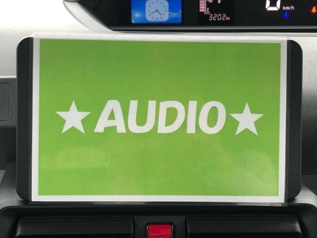 タントXセレクション片側電動スライドドア・コーナーセンサー・プッシュボタンスタート・ステアリングスイッチ・オートエアコン・キーフリーシステム・シートヒーター・バックカメラ対応・パワーウィンドウ(佐賀県)の中古車