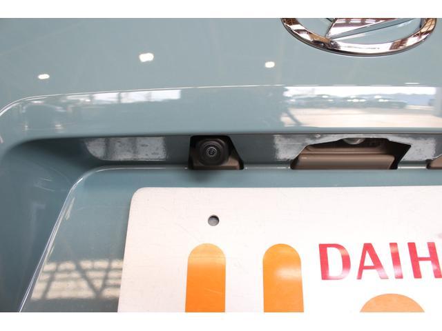タフトG.スマートキー 純正アルミホイール オート格納式ドアミラー 運転席・助手席シートヒーター コーナーセンサー 衝突被害軽減システム(新潟県)の中古車