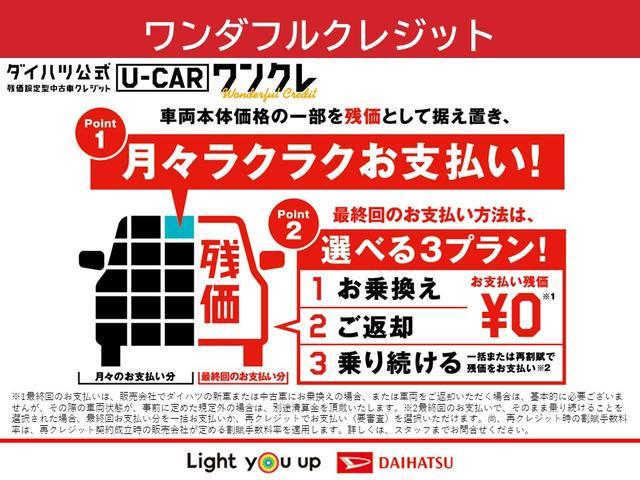 ムーヴキャンバスXブラックアクセントリミテッド SAIII.衝突被害軽減ブレーキ 両側パワースライドドア キーフリーシステム(新潟県)の中古車