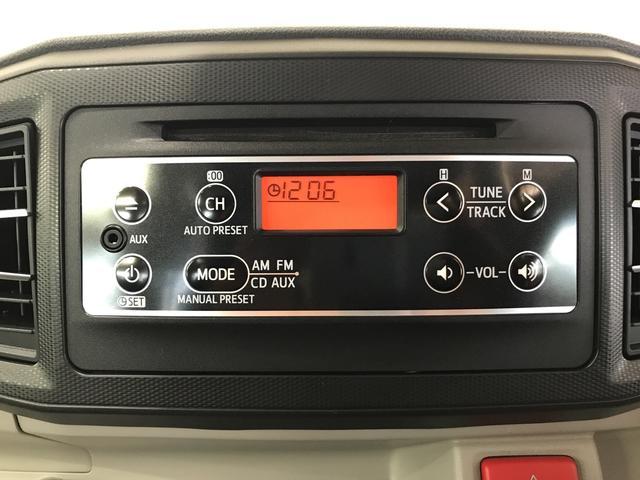 ミライースX SAIII.衝突被害軽減ブレーキ 純正CD キーレスエントリー(新潟県)の中古車