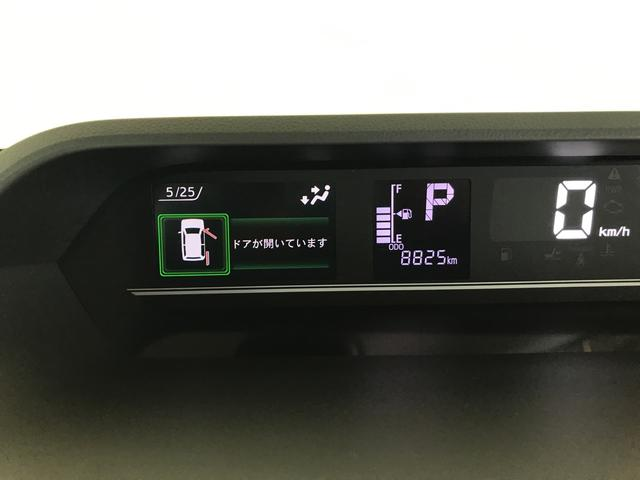 タントXセレクション.衝突被害軽減システム 4WD 左側パワースライドドア キーフリーシステム(新潟県)の中古車