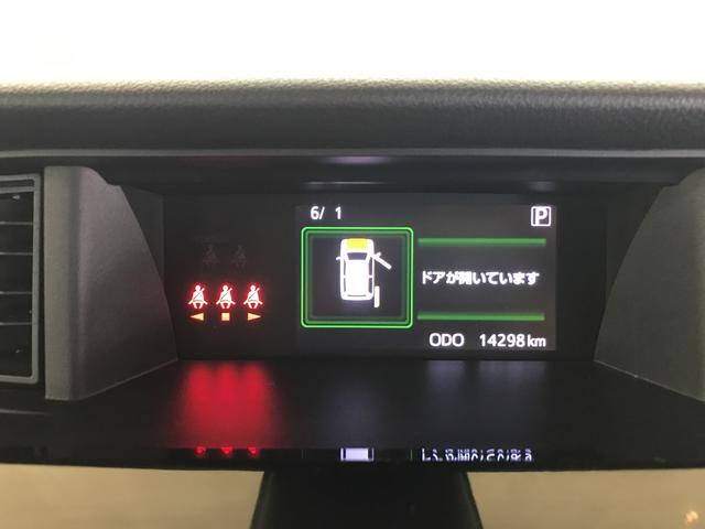 トールカスタムG.衝突被害軽減ブレーキ 4WD 両側パワースライドドア キーフリーシステム(新潟県)の中古車