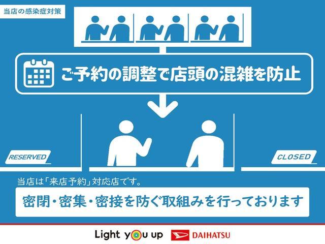 タフトG.衝突被害軽減システム ナビ バックカメラ キーフリーシステム(新潟県)の中古車