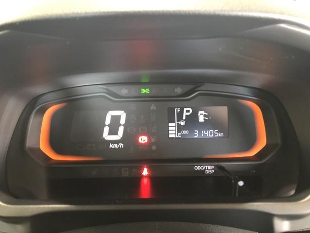 ミライースL SAIII.衝突被害軽減ブレーキ 4WD キーレスエントリー(新潟県)の中古車