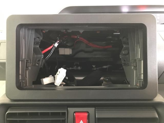 タントX.衝突被害軽減システム 左側パワースライドドア キーフリーシステム(新潟県)の中古車
