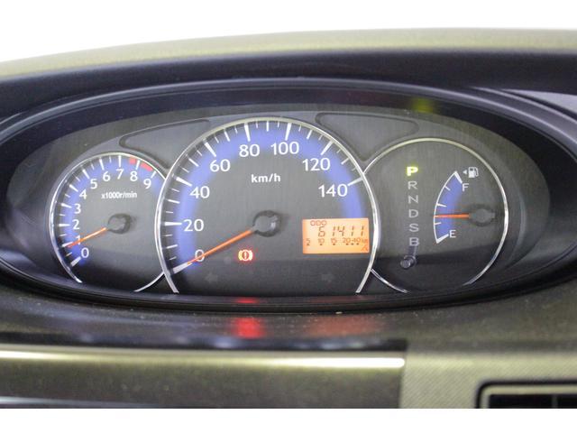 ムーヴX VS III (新潟県)の中古車