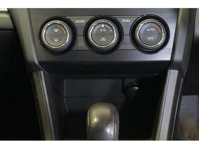 インプレッサスポーツ2.0iアイサイト (新潟県)の中古車