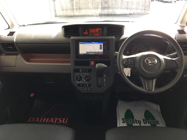 トールX SAIII ナビ バックカメラ 保証付きダイハツ純正フルセグナビ 高画質 バックモニター Bluetooth機能 コーナーセンサー ステアリングスイッチ 電動格納式ドアミラー 車線逸脱警報機能 先行者発進お知らせ機能(静岡県)の中古車