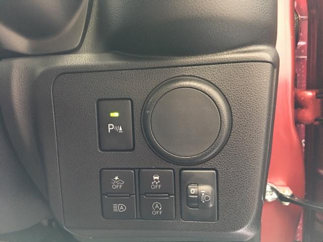 ミライースL SAIII 純正CDデッキ 保証付き(静岡県)の中古車