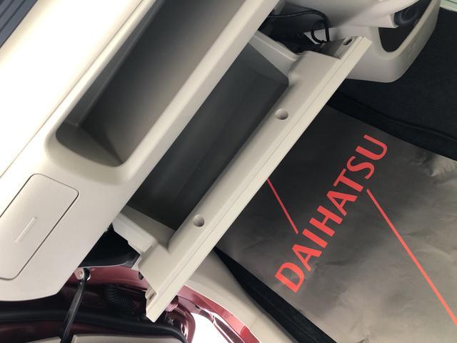 ムーヴL SAIII  ナビ バックカメラ 保証付き被害軽減ブレーキアシスト 車線逸脱警報機能 誤発進抑制制御機能 アイドリングストップ 電動格納式ドアミラー キーレスエントリー ハロゲンライト マニュアルエアコン(静岡県)の中古車