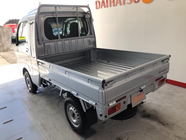 ハイゼットトラックジャンボSAIIIt 4WD AT 保証付き(静岡県)の中古車